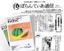publisher4